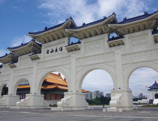 Chiang-Kai-shek-Memorial-Hall-gate