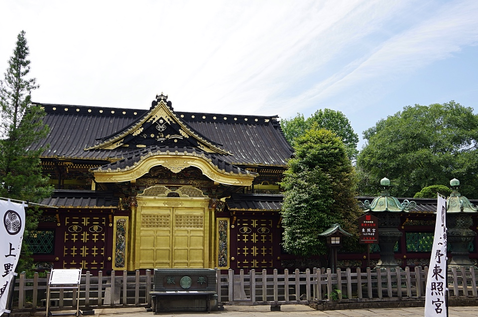 toshogu-shrine-tokyo