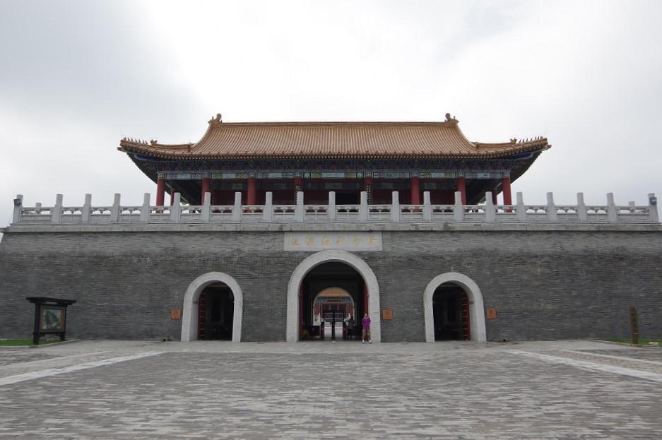 taoist-entrance2