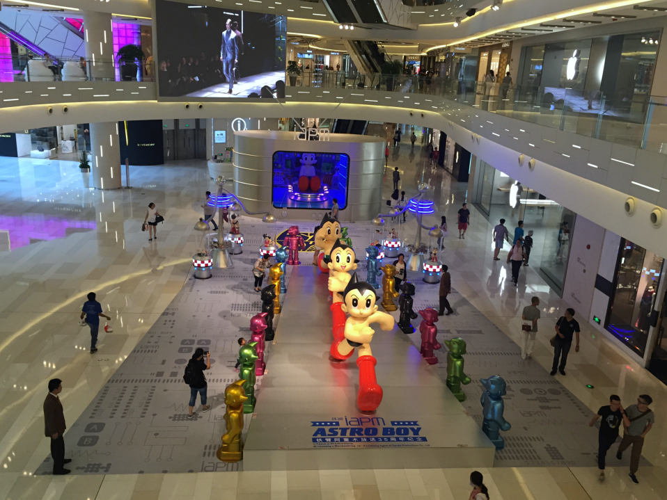 astro-boy-shanghai-mall