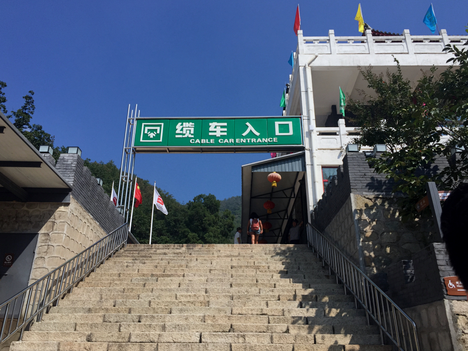 great-wall-mutianyu-cable-car