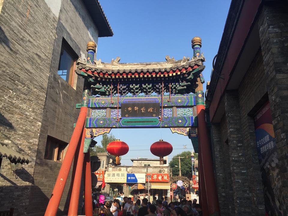 hohai-beijing2
