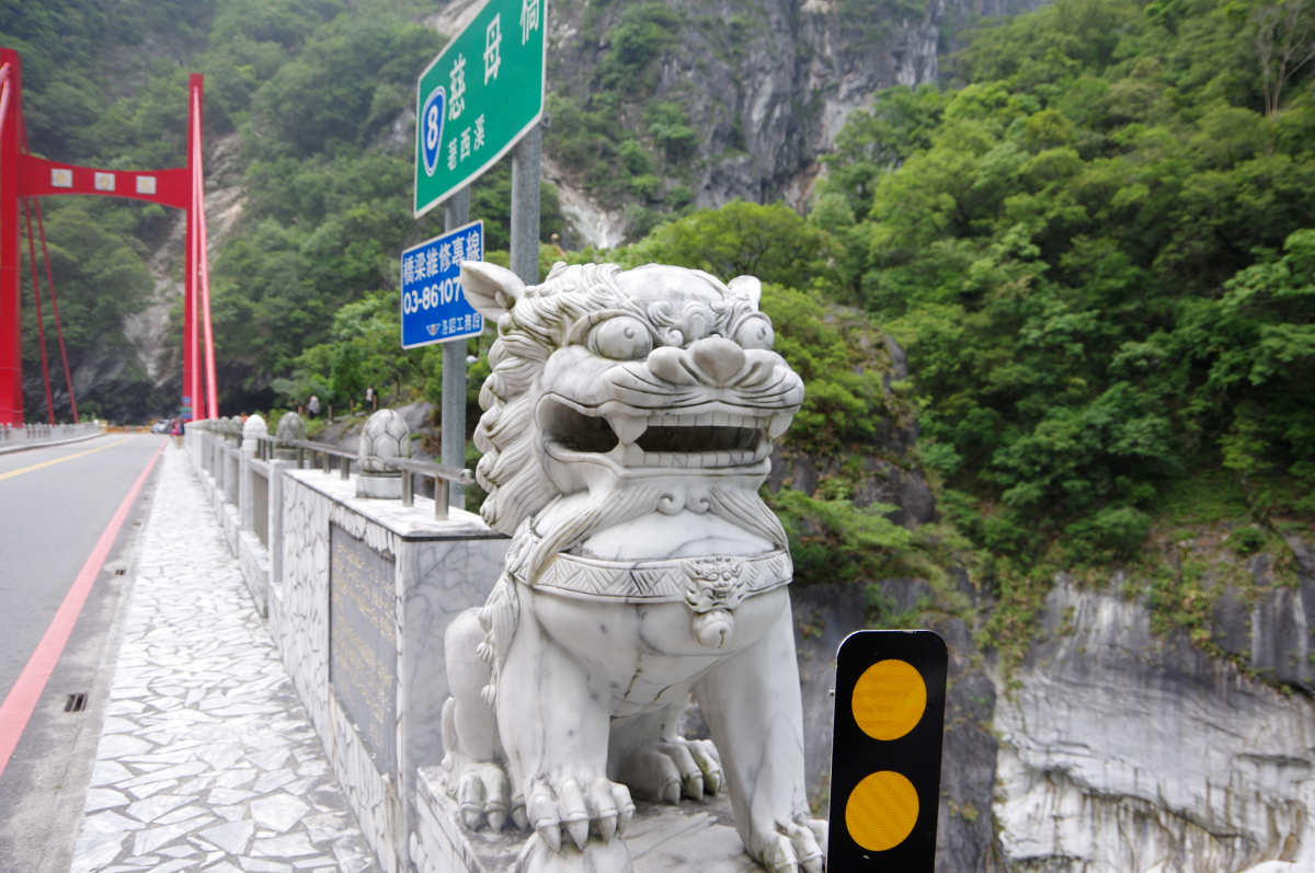 cimu-bridge-taroko-gorge