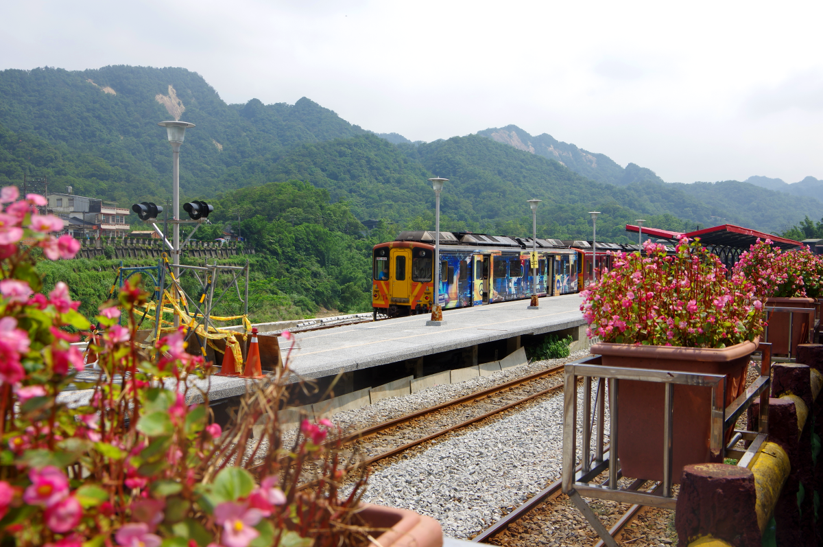 shifen-train-station