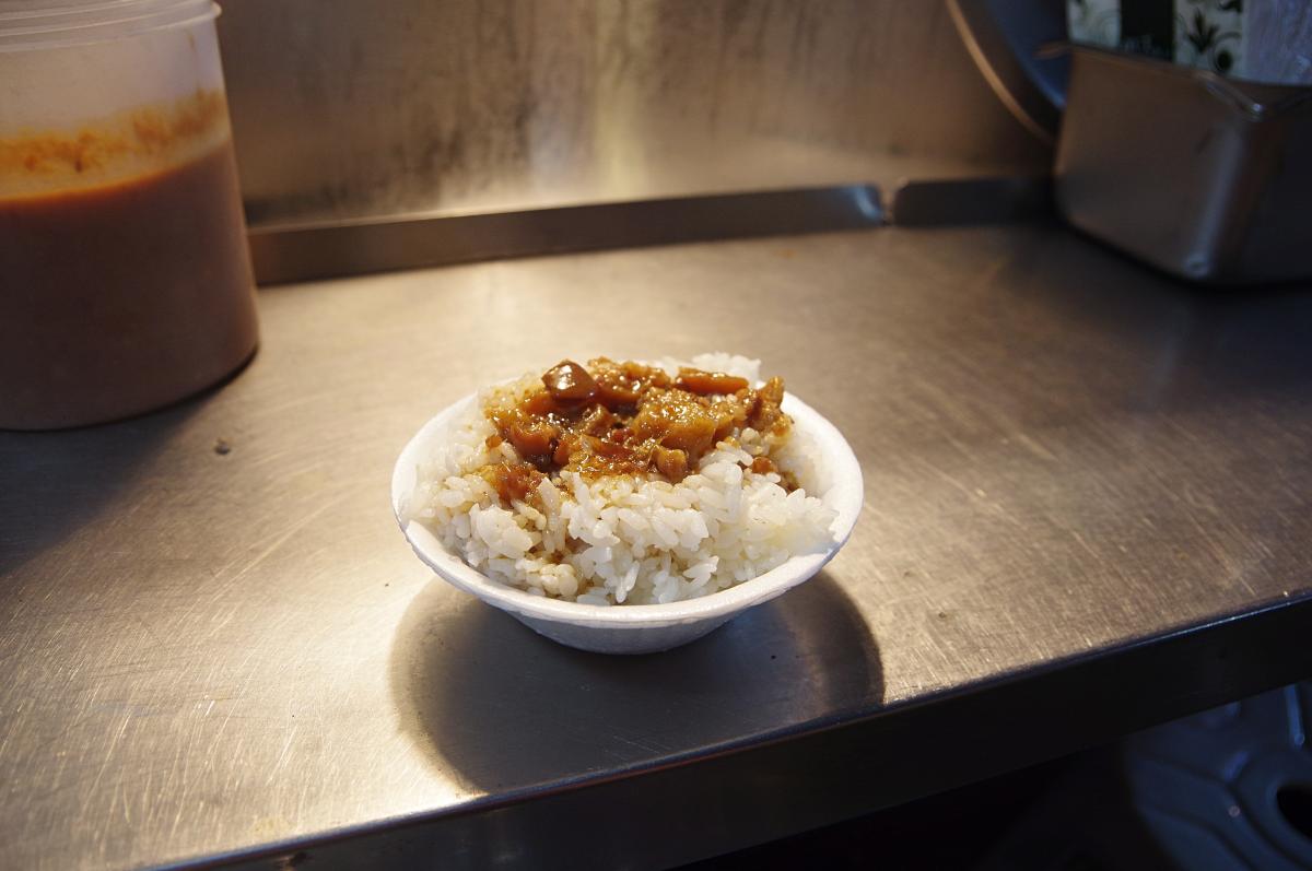 raohe-street-markett-beef-rice