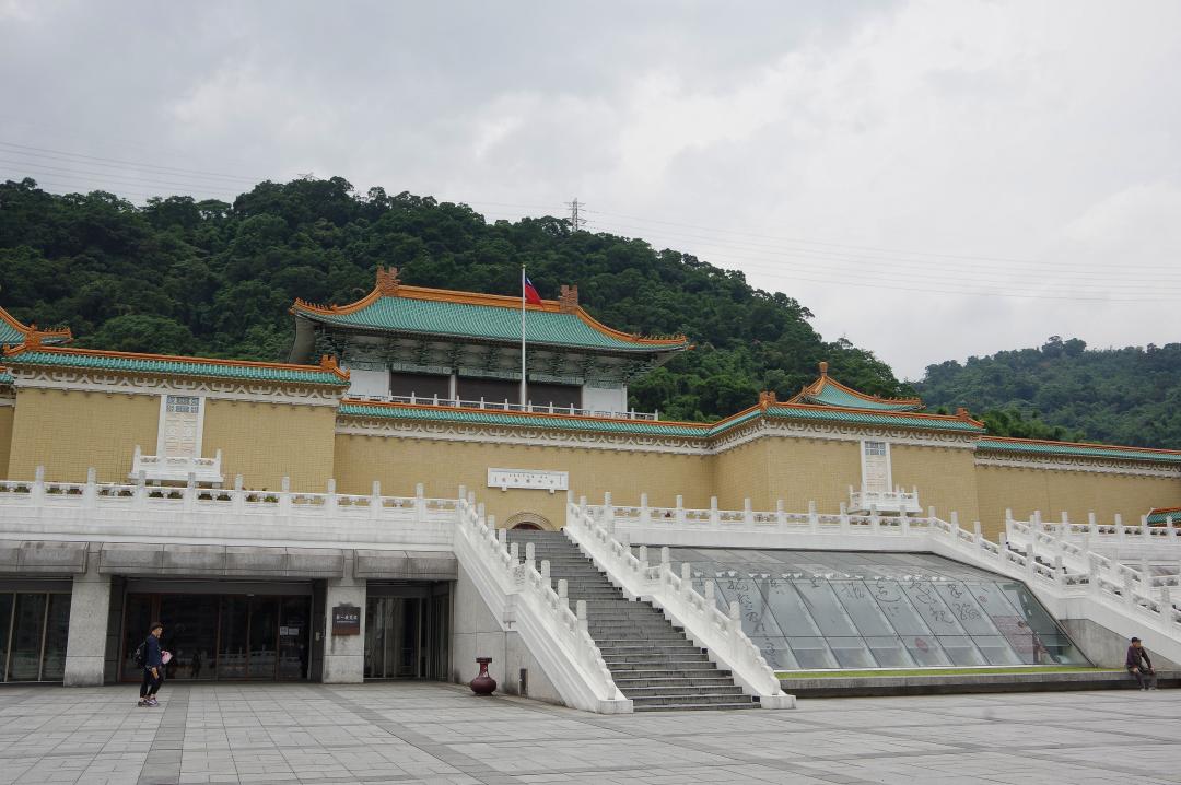 palace-museum-taipei