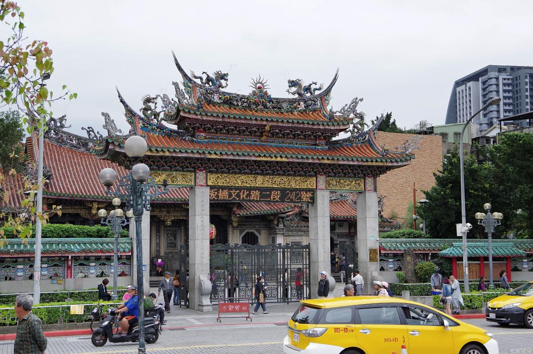 longshan-temple